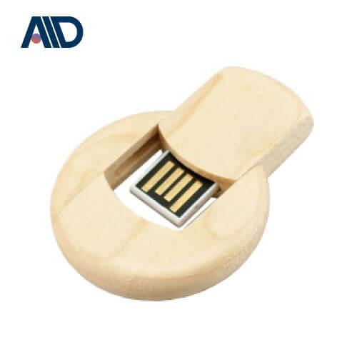 USB 19